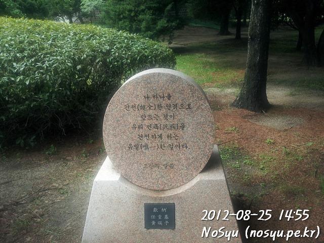 20120825_145536