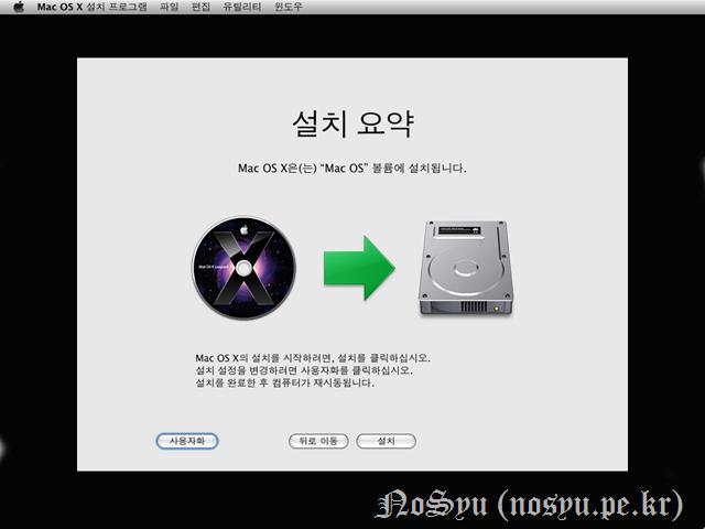 Mac OS X Leopard 2-2010-09-08-08-39-53