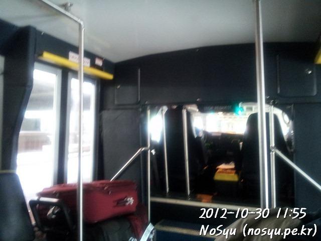 20121030_115514