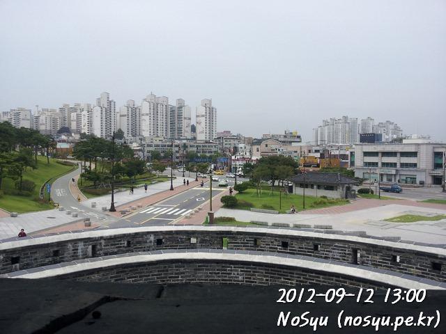20120912_130017