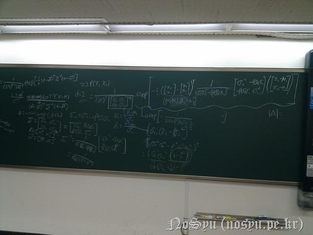 IMG_20110318_220743