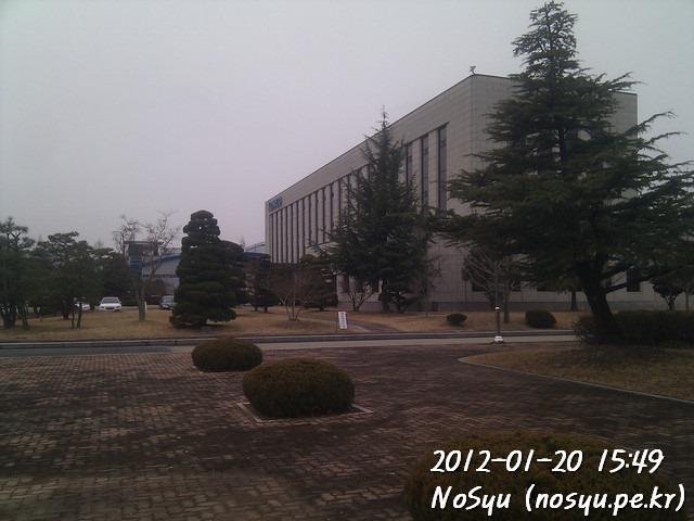 IMG_20120120_154953