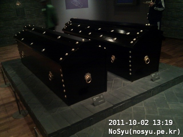 IMG_20111002_131909