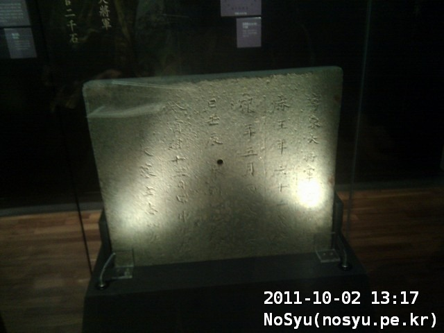 IMG_20111002_131726