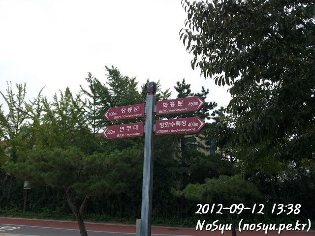 20120912_133812