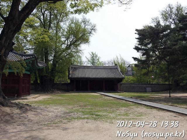 2012-04-28 13.38.12