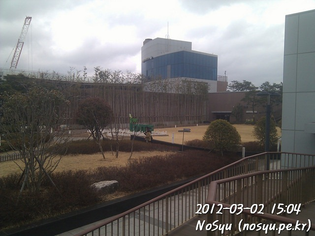 IMG_20120302_150427