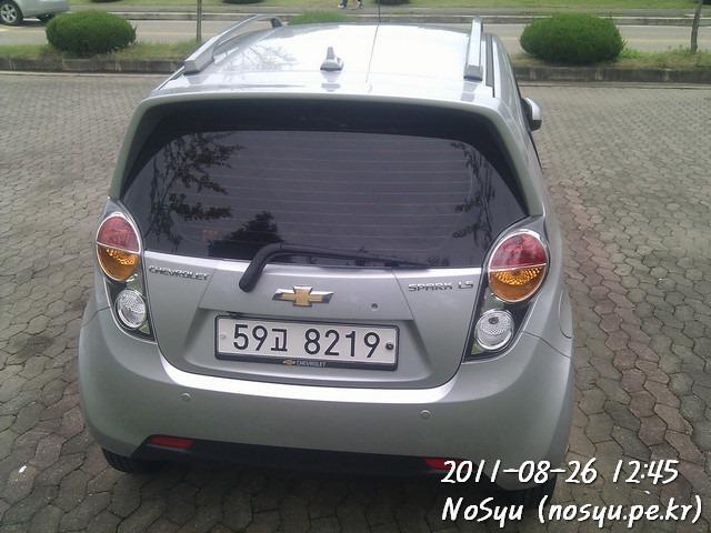 IMG_20110826_124533