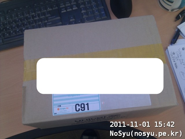 IMG_20111101_154216