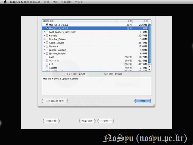 Mac OS X Leopard 2-2010-09-08-08-40-00