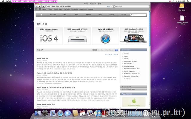 Mac OS X Leopard-2010-09-07-20-19-500