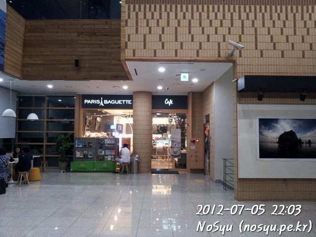 20120705_220344