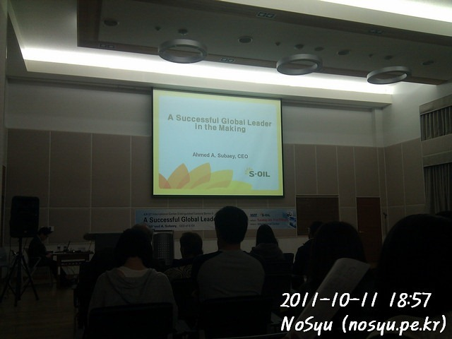 IMG_20111011_185716