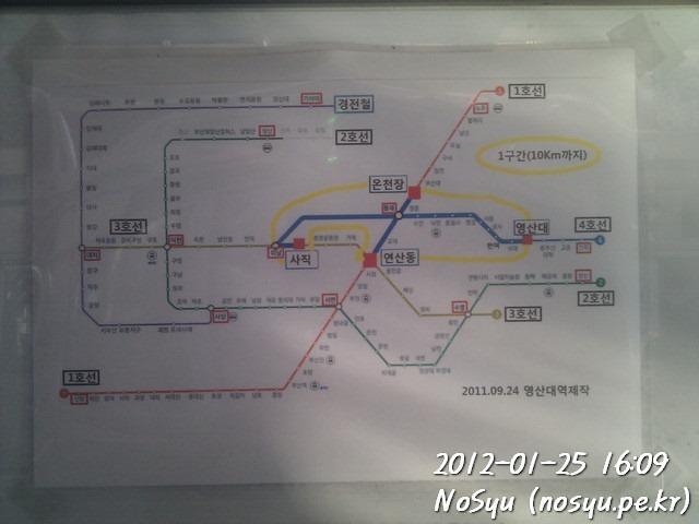 IMG_20120125_160948