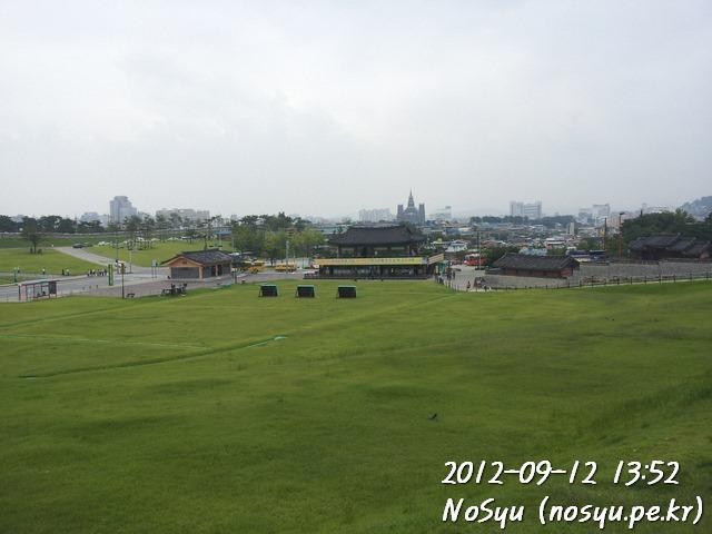 20120912_135257