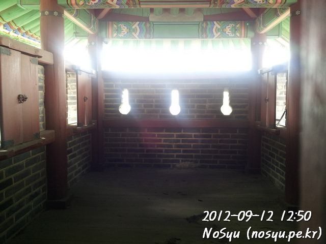 20120912_125028