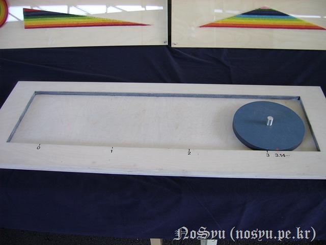 SSA53269