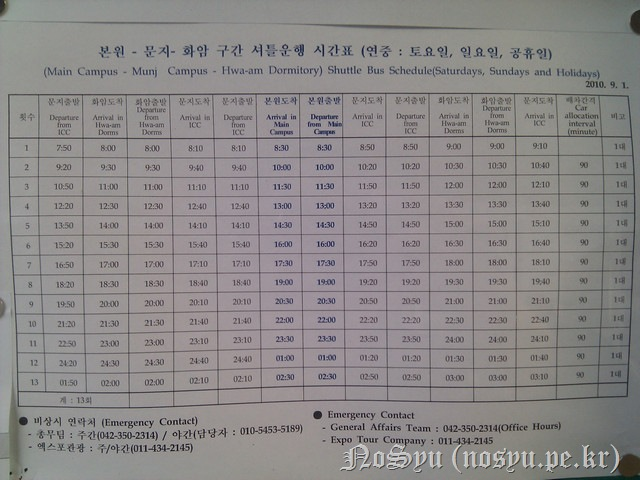 IMG_20110125_160632