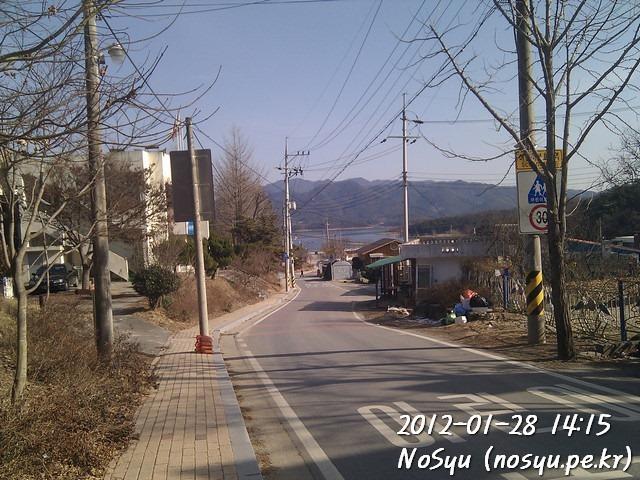 IMG_20120128_141518