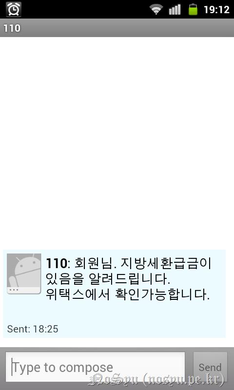 screenshot-1331806321645