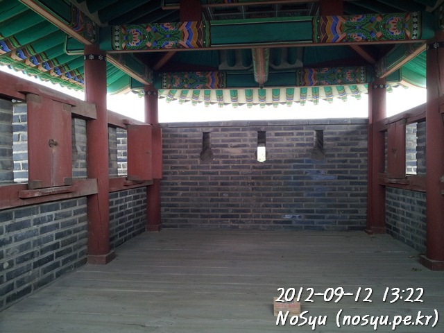 20120912_132256