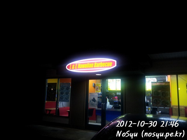 20121030_214629