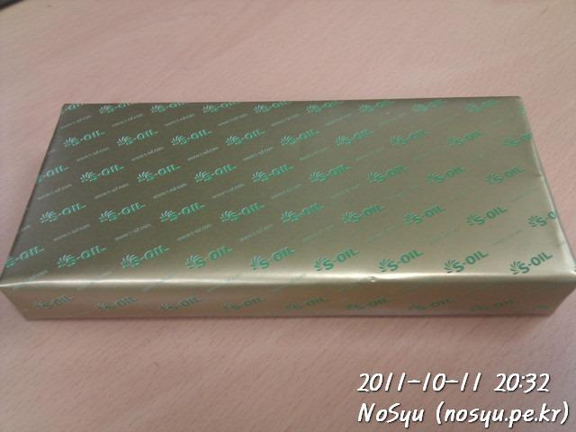 IMG_20111011_203237