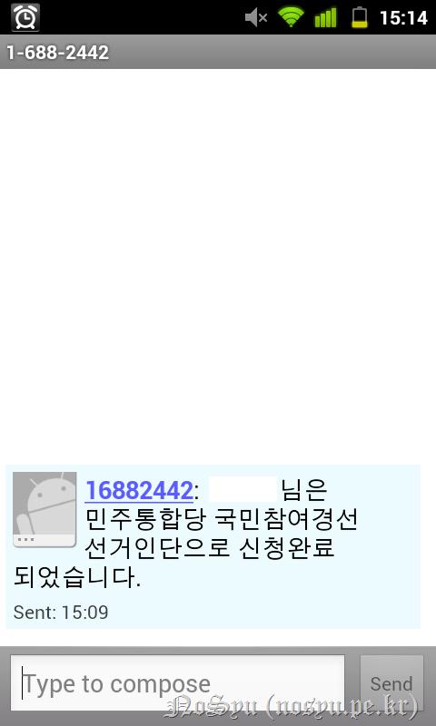 screenshot-1325657647392