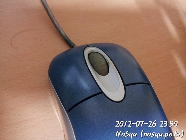 20120726_235023