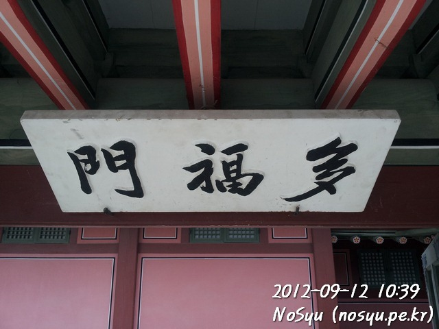 20120912_103936