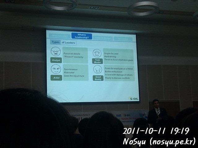 IMG_20111011_191943