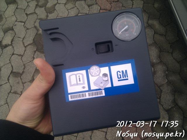 IMG_20120317_173502