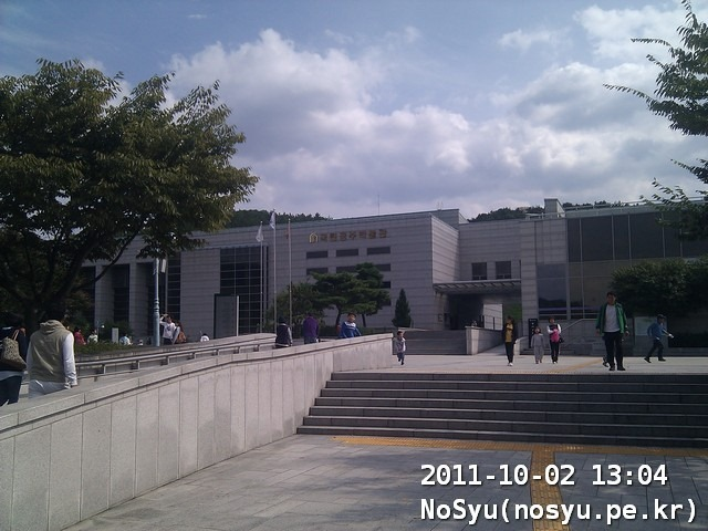 IMG_20111002_130410