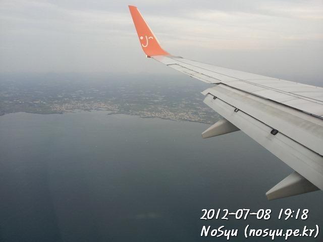 20120708_191850