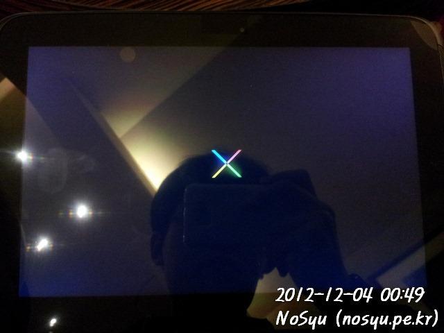 20121204_004928