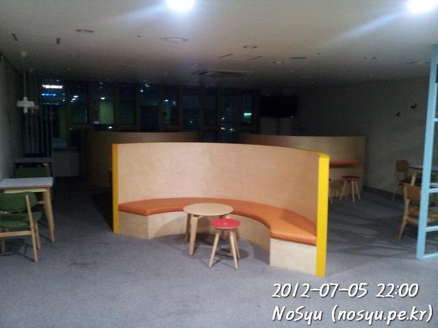 20120705_220006