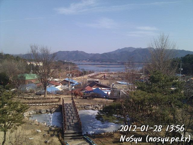 IMG_20120128_135610
