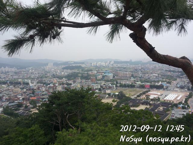20120912_124509