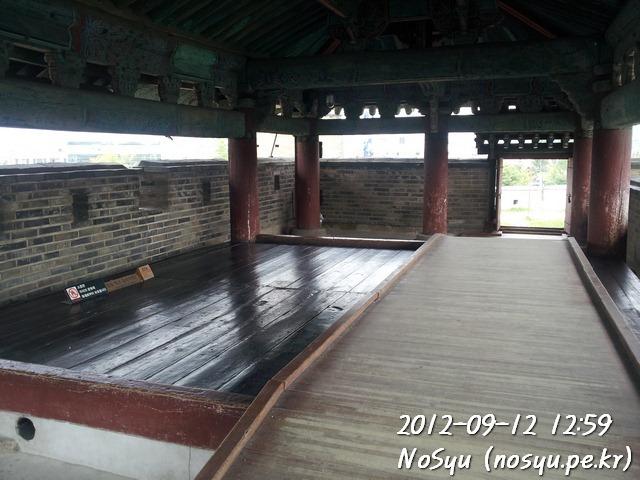 20120912_125951