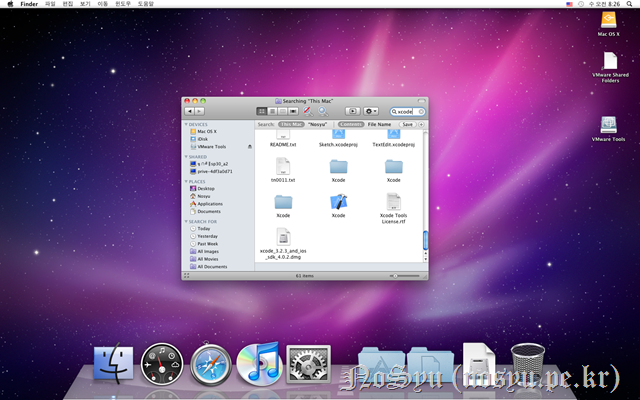Mac OS X Leopard-2010-09-08-08-26-53