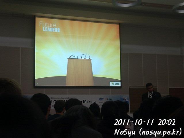 IMG_20111011_200236