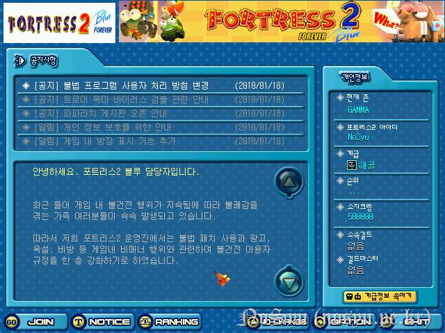 forever 2010-09-17 20-18-20-90