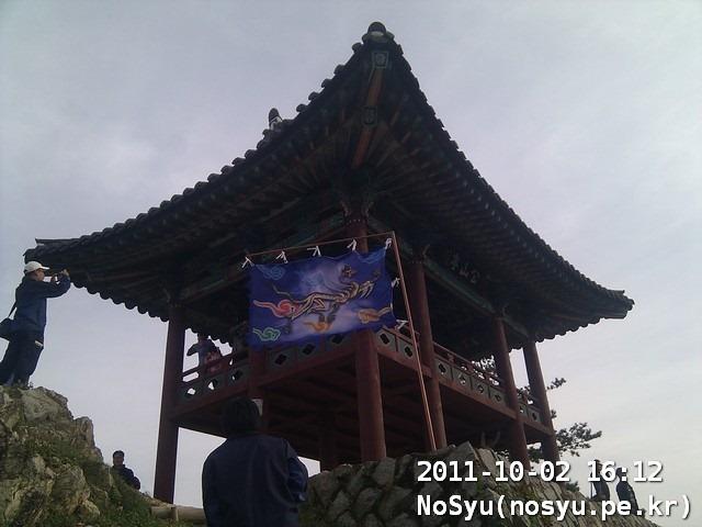 IMG_20111002_161249