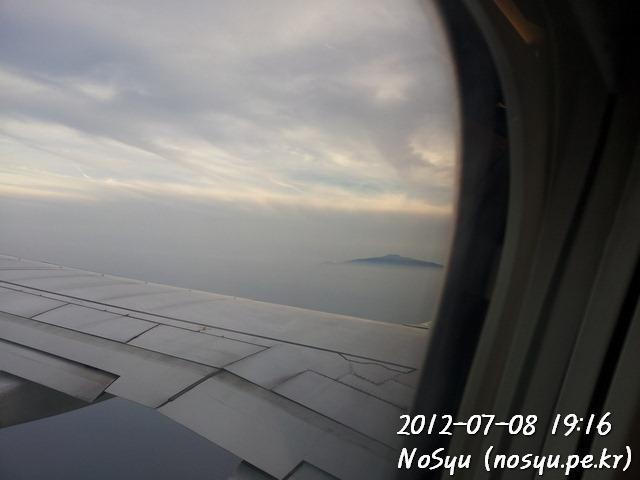 20120708_191601