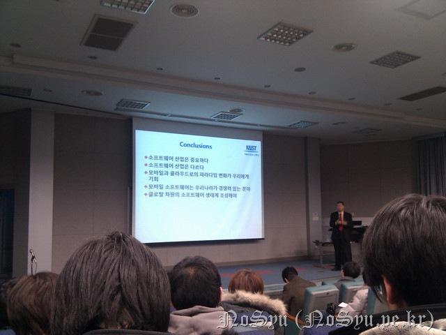 IMG_20110214_180209