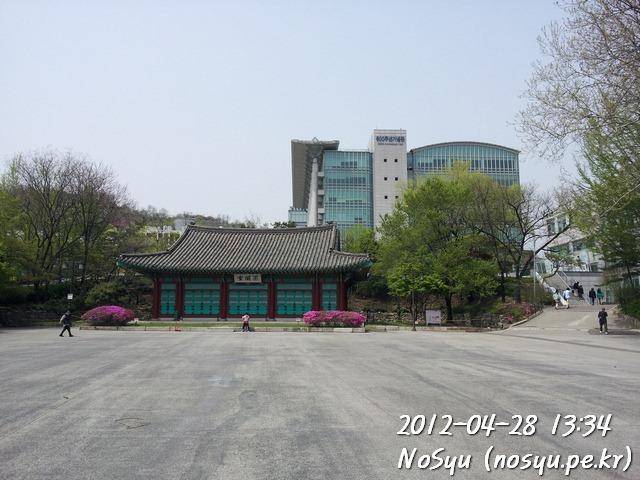2012-04-28 13.34.15