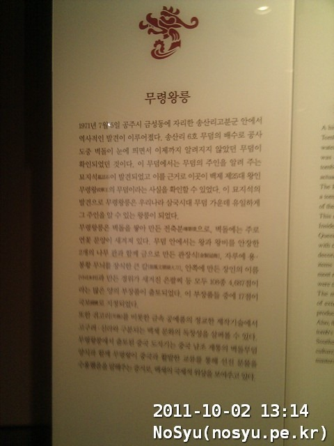 IMG_20111002_131452