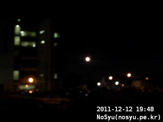 IMG_20111212_194837