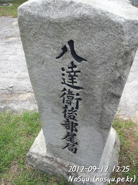 20120912_122547