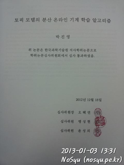 20130103_133126